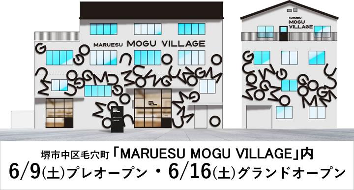 mogu village